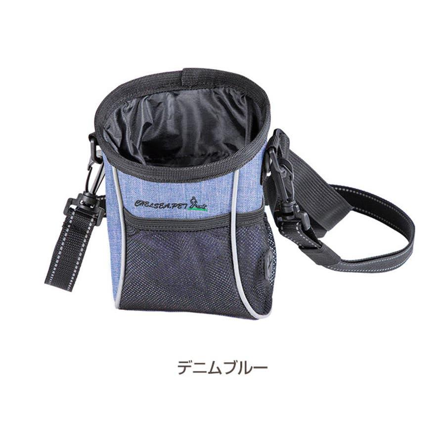 多機能 お散歩バッグ 犬用品 5