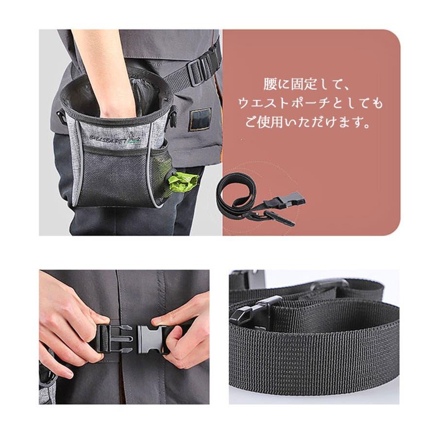 多機能 お散歩バッグ 犬用品 7