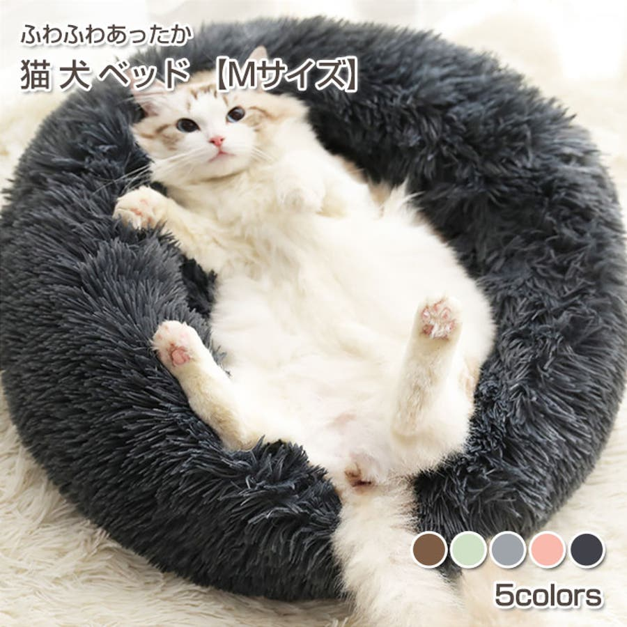 ペット用 ベッド Mサイズ 1