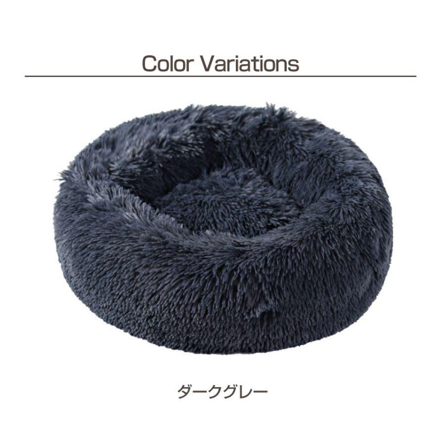 ペット用 ベッド Mサイズ 2