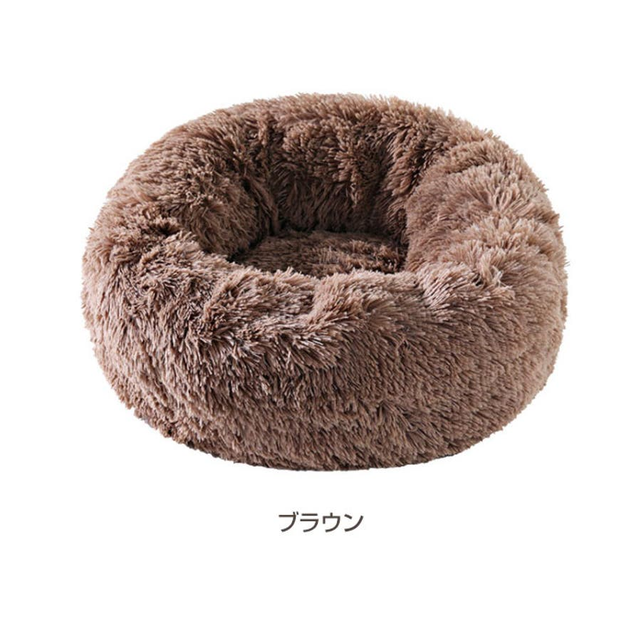 ペット用 ベッド Mサイズ 6