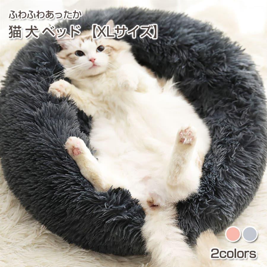 ペット用 ベッド XLサイズ 1