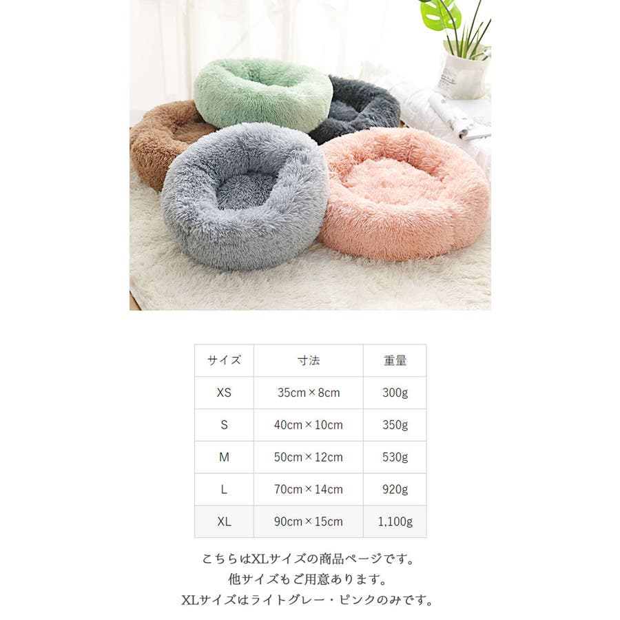 ペット用 ベッド XLサイズ 9