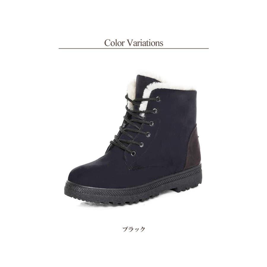 ムートン調 レディース ショートブーツ   ブーツ ボア あったか エンジニアブーツ 靴 秋冬 ブラック ブルー ベージュキャメルワインレッド グレー 2