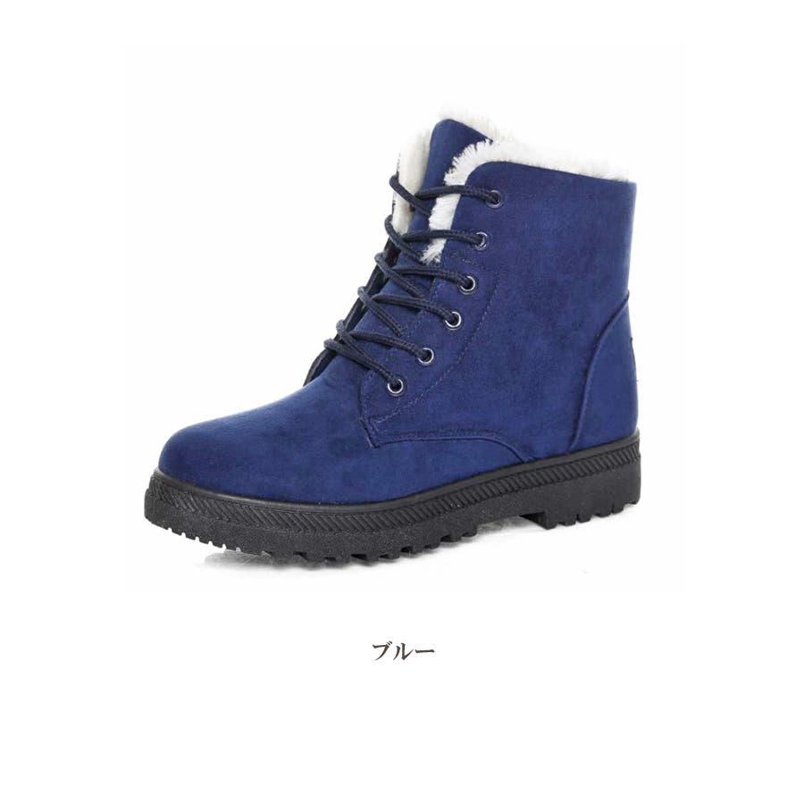 ムートン調 レディース ショートブーツ   ブーツ ボア あったか エンジニアブーツ 靴 秋冬 ブラック ブルー ベージュキャメルワインレッド グレー 3