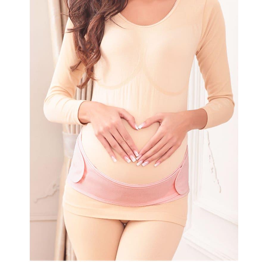 マタニティ 骨盤ベルト | 骨盤 サポート 体型戻し 腰痛 綿 妊婦 下着 肌着 妊娠 妊娠初期 産前 産後 ケア ゆるみ M LXLXXL 安い 夏 サイズ 口コミ サイズ感 涼感 おすすめ 何枚必要 きつい いつから 人気 レディース 大きいサイズ 位置いつまですぐ 巻き方 6
