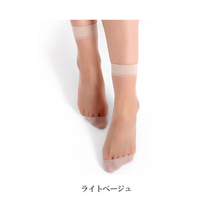 レディース ソックス シースルー | 靴下 ナイロン 女性 ストッキング 透け感 ブラック グレー ブラウン ライトベージュシンプル使いやすい ショート丈 ミディアム丈 42