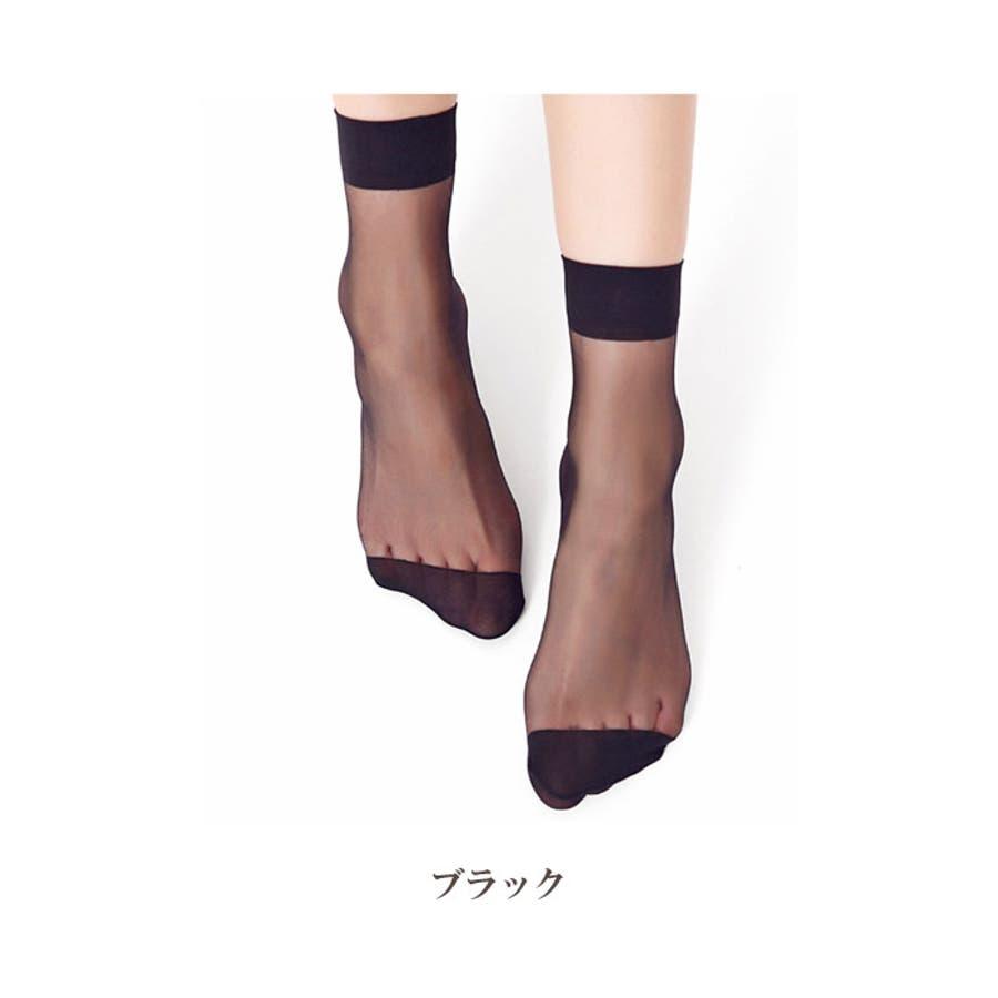 レディース ソックス シースルー | 靴下 ナイロン 女性 ストッキング 透け感 ブラック グレー ブラウン ライトベージュシンプル使いやすい ショート丈 ミディアム丈 21
