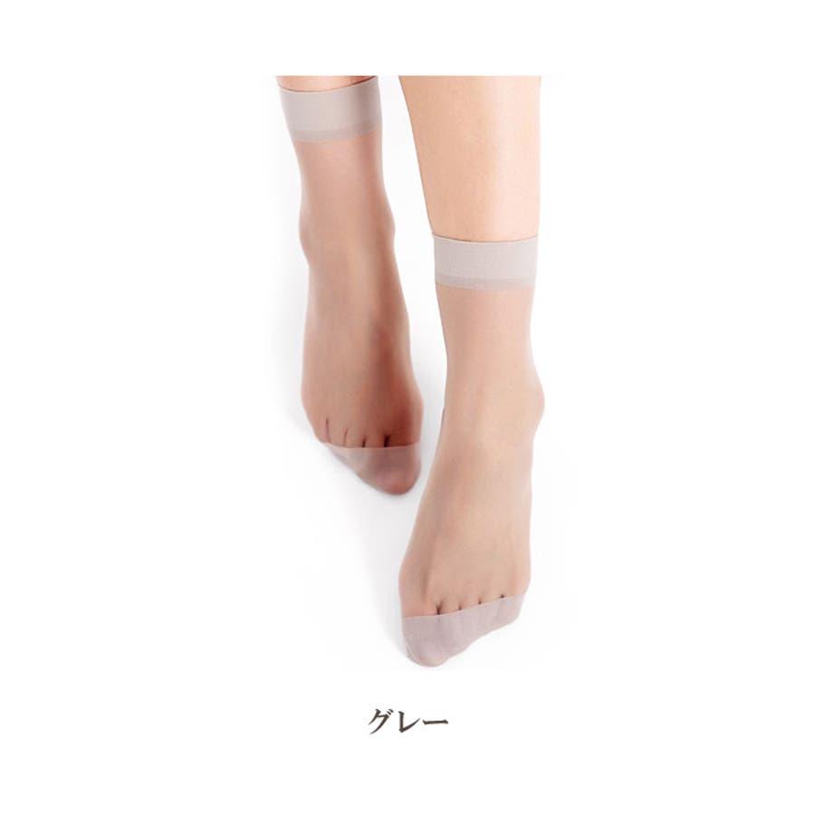 レディース ソックス シースルー | 靴下 ナイロン 女性 ストッキング 透け感 ブラック グレー ブラウン ライトベージュシンプル使いやすい ショート丈 ミディアム丈 23
