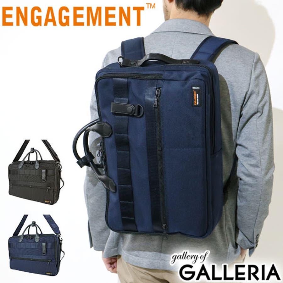 【正規品】【エンゲージメント】ENGAGEMENT 3WAY ビジネスバッグ ブリーフケース リュック B4 通勤 メンズ EGBF-003 1