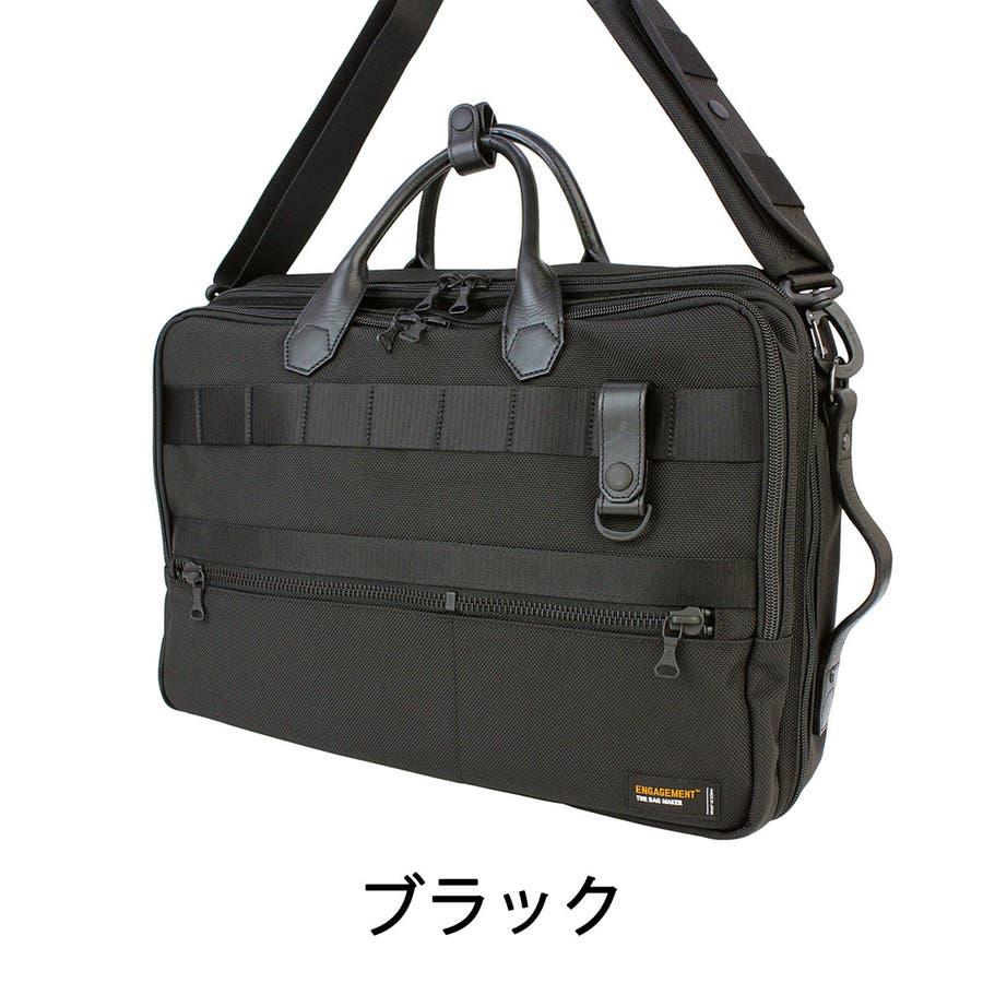 【正規品】【エンゲージメント】ENGAGEMENT 3WAY ビジネスバッグ ブリーフケース リュック B4 通勤 メンズ EGBF-003 2