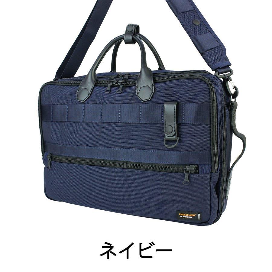 【正規品】【エンゲージメント】ENGAGEMENT 3WAY ビジネスバッグ ブリーフケース リュック B4 通勤 メンズ EGBF-003 3