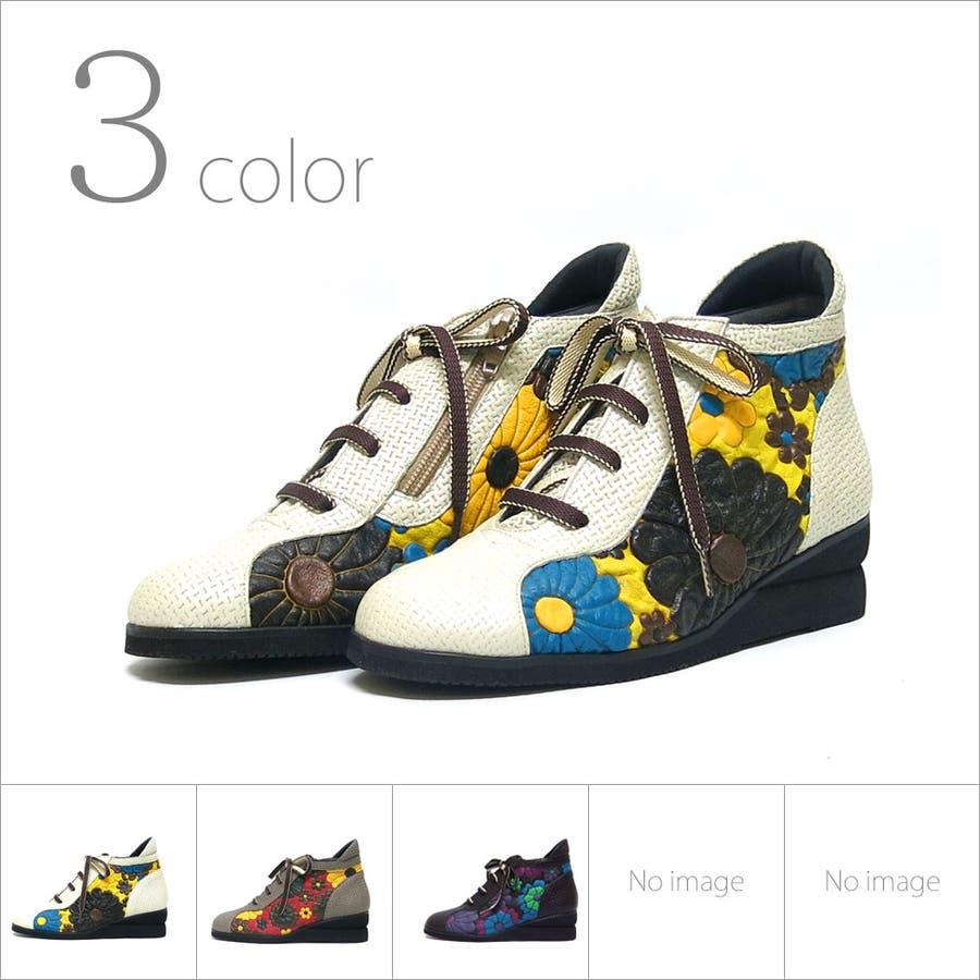とっても気に入った! 21.5~22.0cm  日本製 インパクト抜群なデザインが魅力的な花柄靴。サイドにはジッパーがあるから脱ぎはきが楽チンなのも。本革 万客