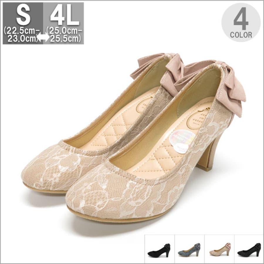 【S~4L】7cmヒールバックリボンレースパンプス 結婚式 披露宴 パンプス 靴