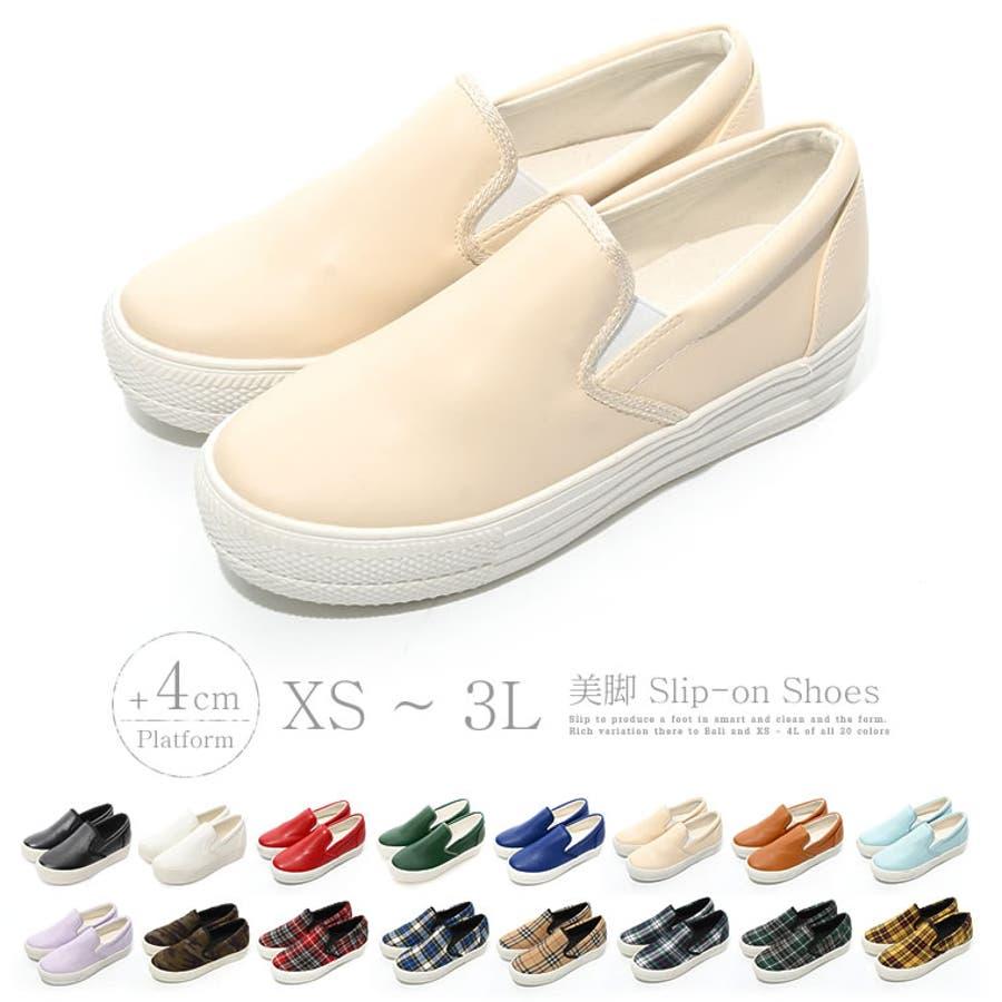 CHICMUSE シックミューズ 厚底 +4cm フェイクレザー スリッポン スニーカー シューズ靴 レディース大きいサイズ オフィス