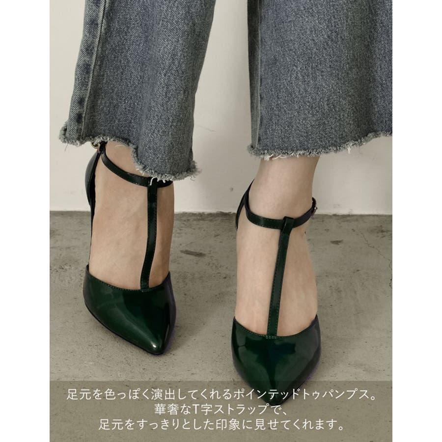 足元を色っぽく魅せる一足 8 5cmヒールTストラップポインテッドトゥパンプス 4