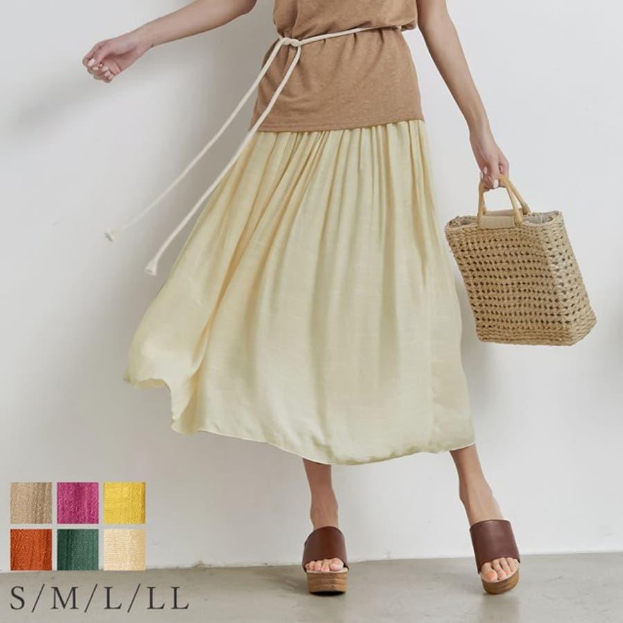 大人気の涼感フレアスカートが今年も登場! ロープ付き楊柳ロングフレアスカート 1