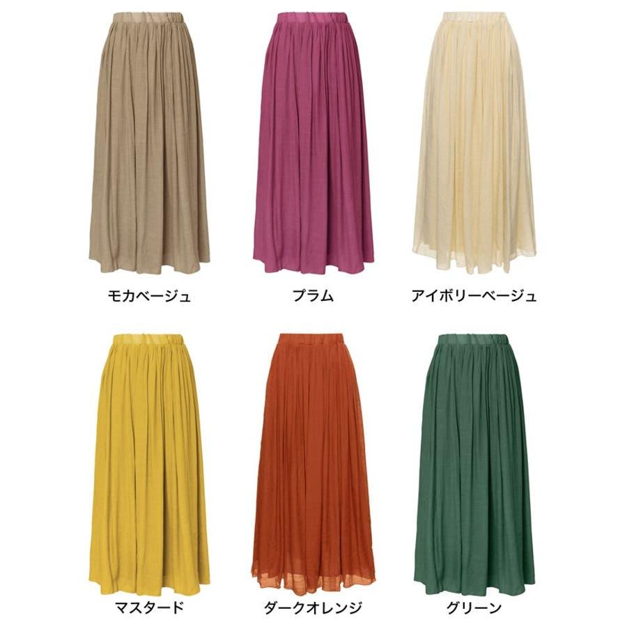 大人気の涼感フレアスカートが今年も登場! ロープ付き楊柳ロングフレアスカート 2