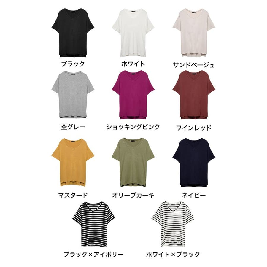 綺麗な落ち感と柔らかな肌触りが魅力 極とろみVネックTシャツ トップス 2