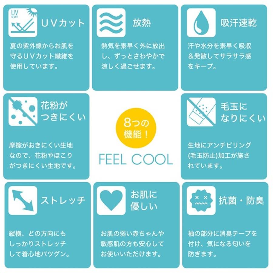 気になる日差しをブロック!羽織る日焼け止め。 選べる2丈UVカットカーディガン 7