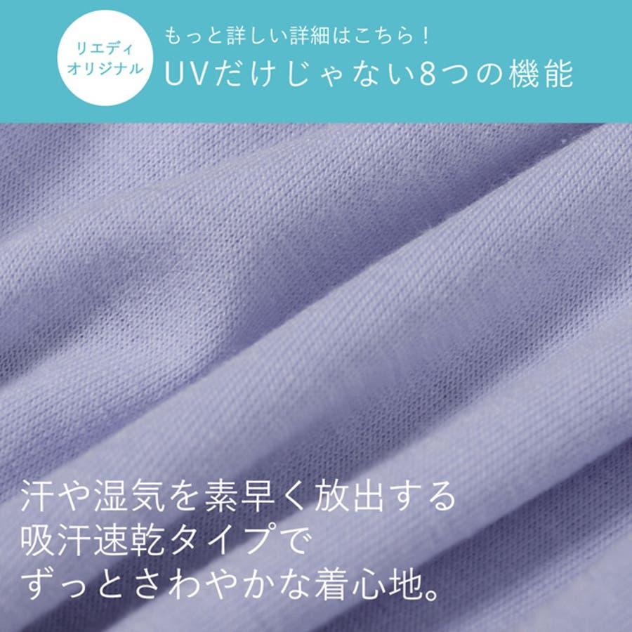 気になる日差しをブロック!羽織る日焼け止め。 選べる2丈UVカットカーディガン 8