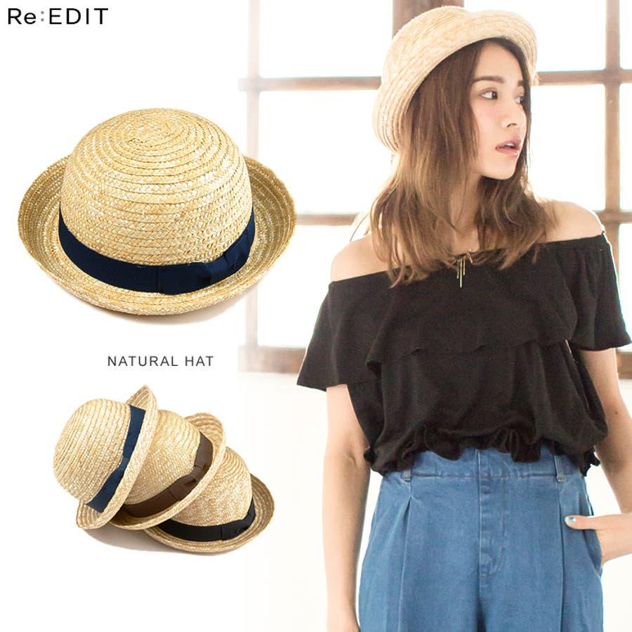 お気に入りのデザイン 春夏新作  天然素材 ボーラー帽 ハット 帽子 麦藁帽子 リボン付き レディース 五感