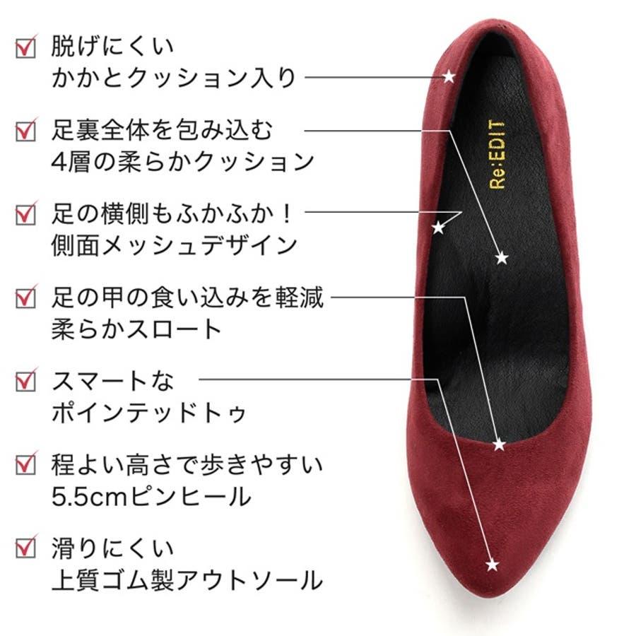 4層クッションソールが叶える快適な履き心地 5.5cmヒール4層クッションソールパンプス シューズ/パンプス/〜7cmヒール 7