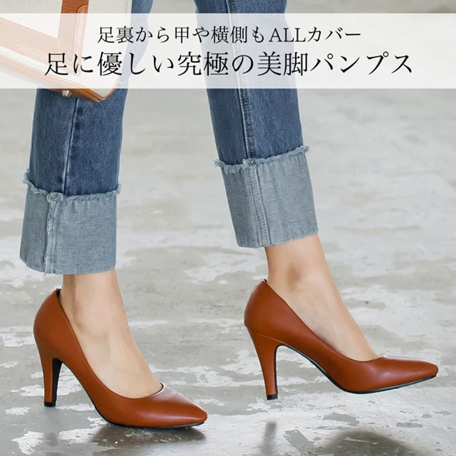 美脚9cmヒールなのに履きやすい理想の1足 9cmヒール4層クッションソールパンプス シューズ/パンプス/〜11cmヒール 2