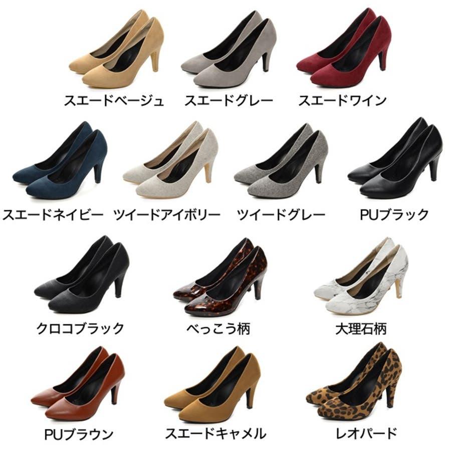 美脚9cmヒールなのに履きやすい理想の1足 9cmヒール4層クッションソールパンプス シューズ/パンプス/〜11cmヒール 3