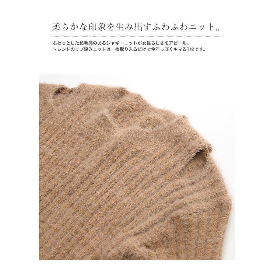 チラッと素肌が女っぽい。ふわもこシャギーニット 肩あきフレア袖シャギーリブニット トップス/ニットトップス 7