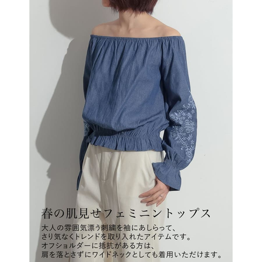 春の肌見せフェミニントップス 刺繍オフショルダンガリートップス トップス/シャツ/ブラウス 4