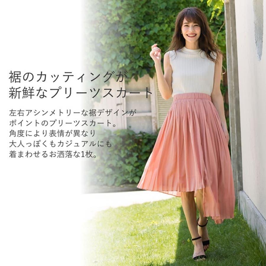 裾のカッティングが新鮮なプリーツスカート イレギュラーカットプリーツスカート ボトムス/スカート/膝丈・ミモレ丈(51〜65cm) 4
