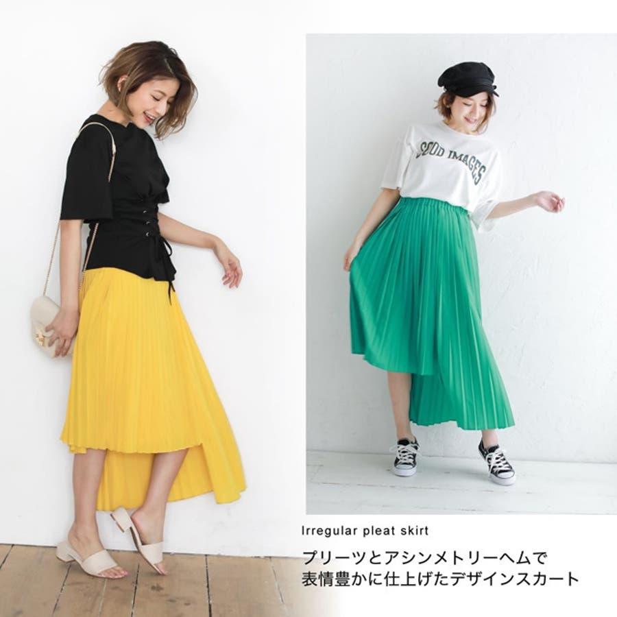 裾のカッティングが新鮮なプリーツスカート イレギュラーカットプリーツスカート ボトムス/スカート/膝丈・ミモレ丈(51〜65cm) 5