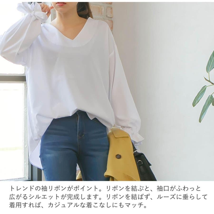 鮮やかなカラーが新鮮なチュニックブラウス 袖リボンバルーンスリーブブラウス 4