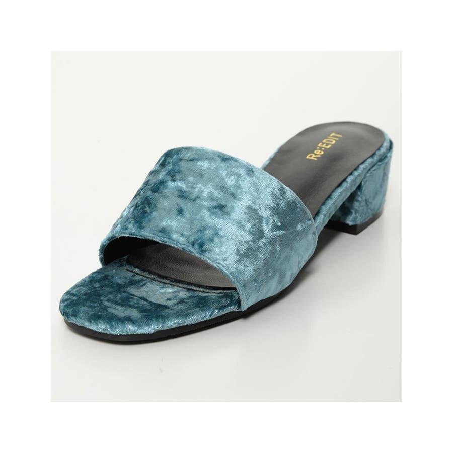 夏の足もとに鮮やかなアクセント スクエアトゥワンベルトカラーサンダル シューズ 76