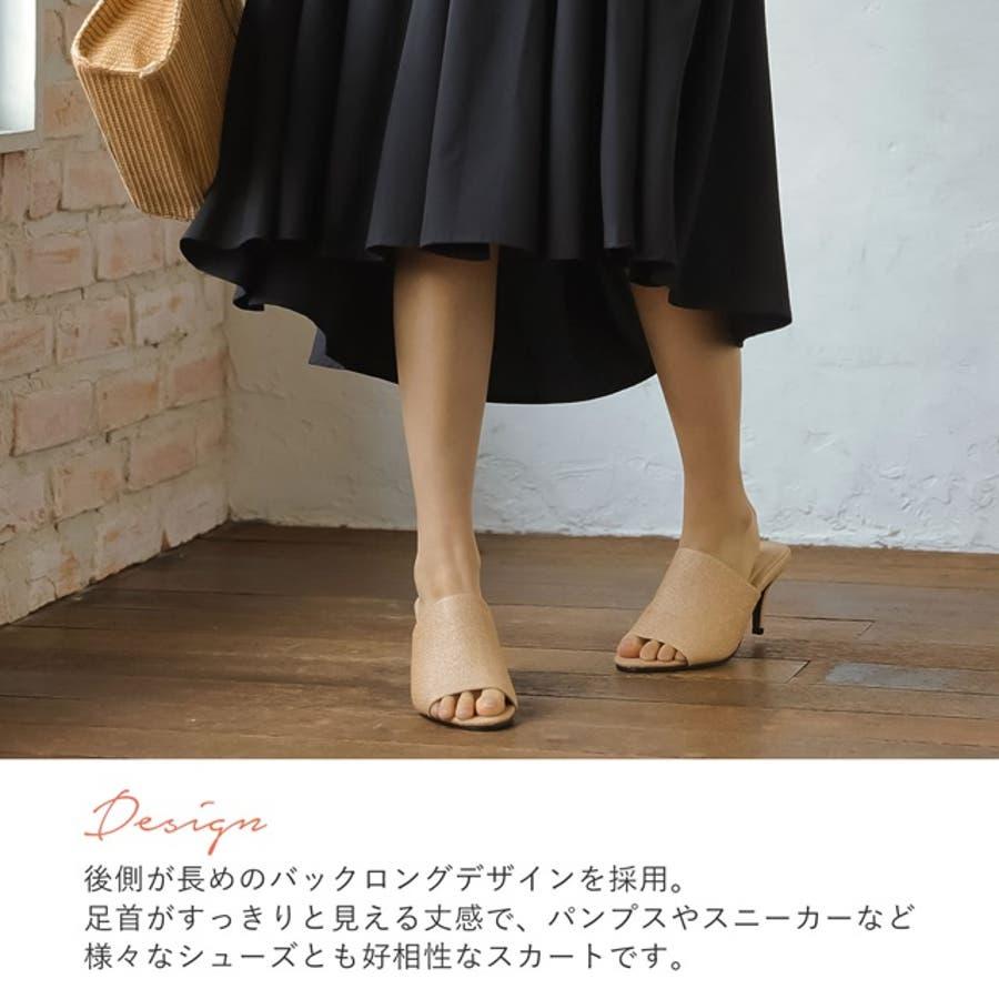 装いを表情豊かにしてくれる、颯爽と歩きたくなる一枚マットサテンエンビフレアスカー… 6
