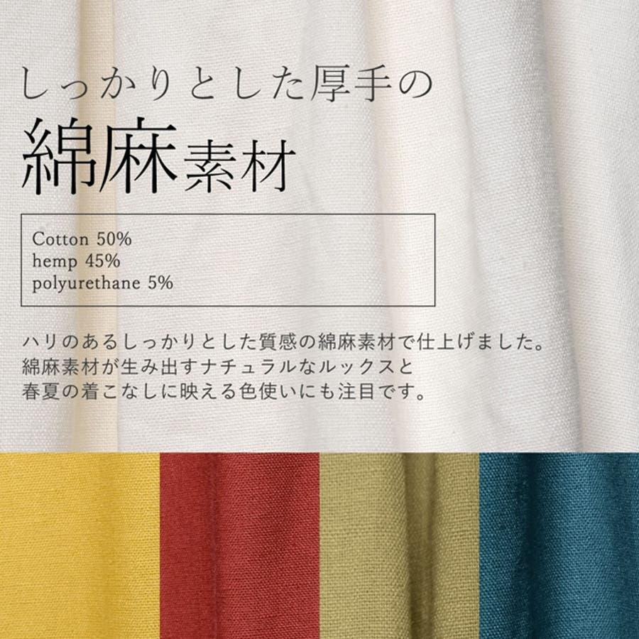 素材が演出する、ナチュラルな上品さ ベルト付き綿麻カラーフレアスカート ボトムス/スカート/ロング・マキシ丈(76cm〜) 5
