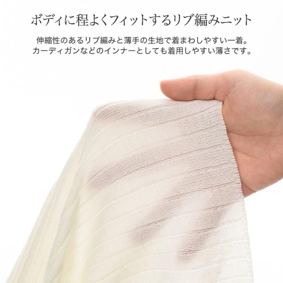 上品な肌見せがコットン混リブニット ワイドネック2WAY綿混リブニット トップス/ニットトップス 6