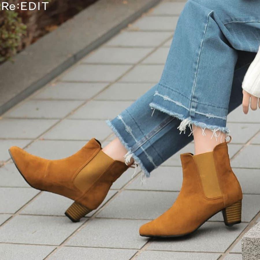 毎日履きたいのはこんなデイリーブーツ スタックヒールサイドゴアショートブーツ シューズ/ブーツ/ショートブーツ 1