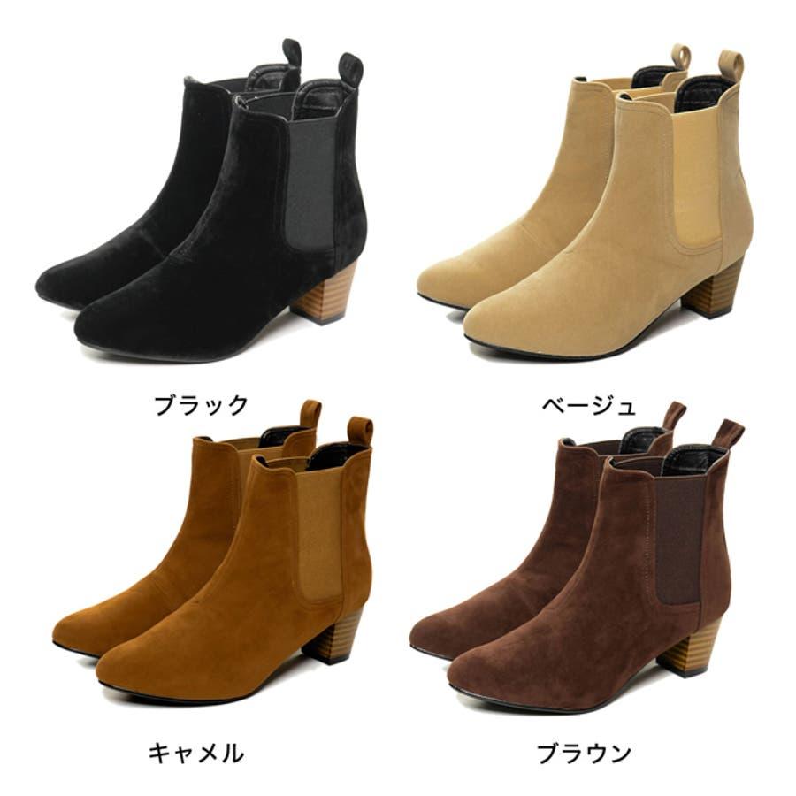 毎日履きたいのはこんなデイリーブーツ スタックヒールサイドゴアショートブーツ シューズ/ブーツ/ショートブーツ 2