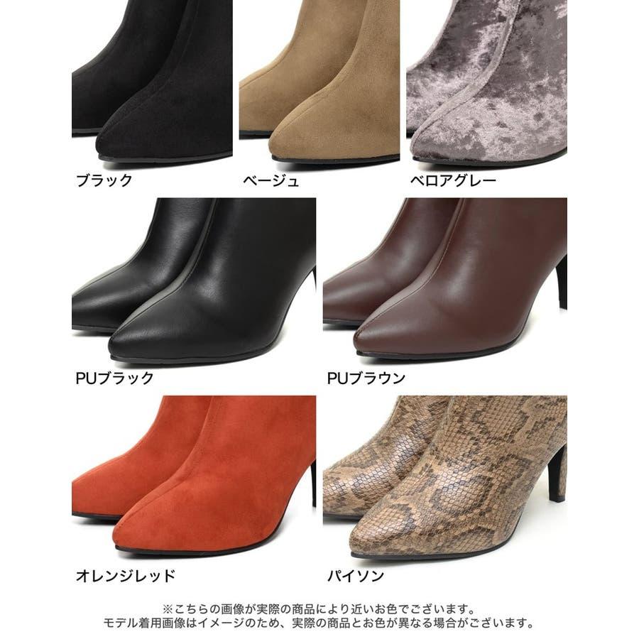 脚を細く、長く、美しく!こだわり美シルエット。 [星玲奈さん着用]ポインテッドトゥサイドジップショートブーツ シューズ/ブーツ 3