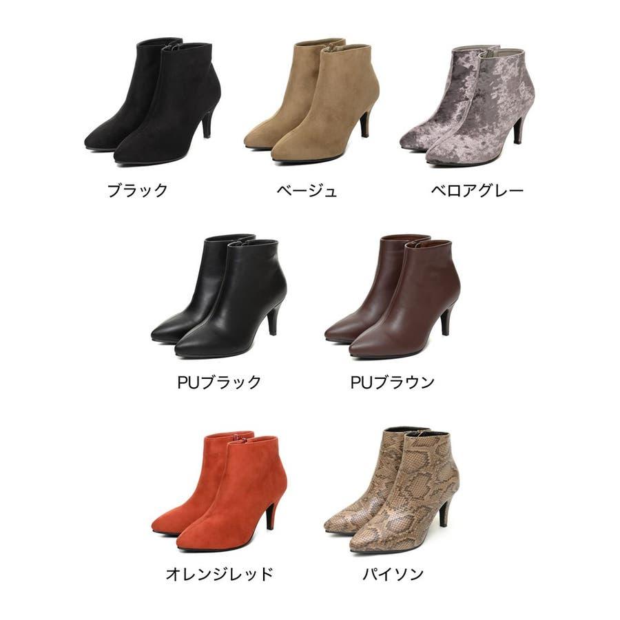 脚を細く、長く、美しく!こだわり美シルエット。 [星玲奈さん着用]ポインテッドトゥサイドジップショートブーツ シューズ/ブーツ 2
