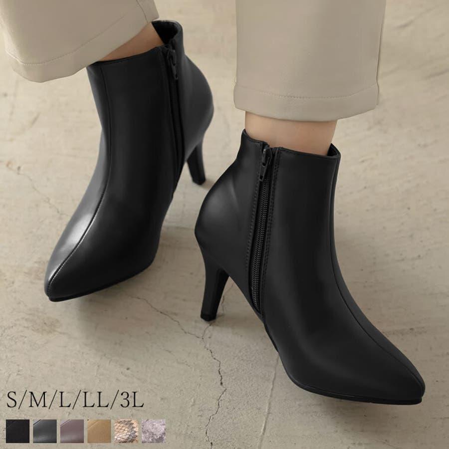 脚を細く、長く、美しく!こだわり美シルエット。 [星玲奈さん着用]ポインテッドトゥサイドジップショートブーツ シューズ/ブーツ 1