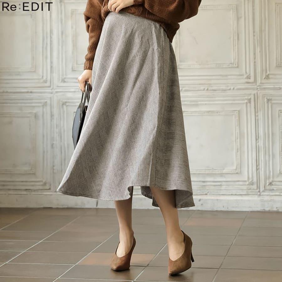 繊細なグレンチェック柄で品よく ウール混グレンチェック柄アシンメトリースカート 1