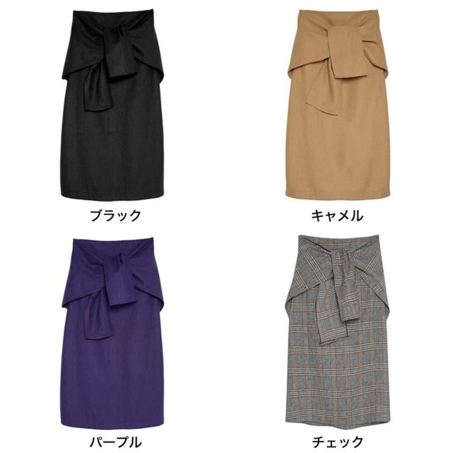 ウエストすっきり上品リボンスカート ウールタッチウエストリボンロングスカート ボトムス/スカート/ミニ丈(40〜50cm) 2