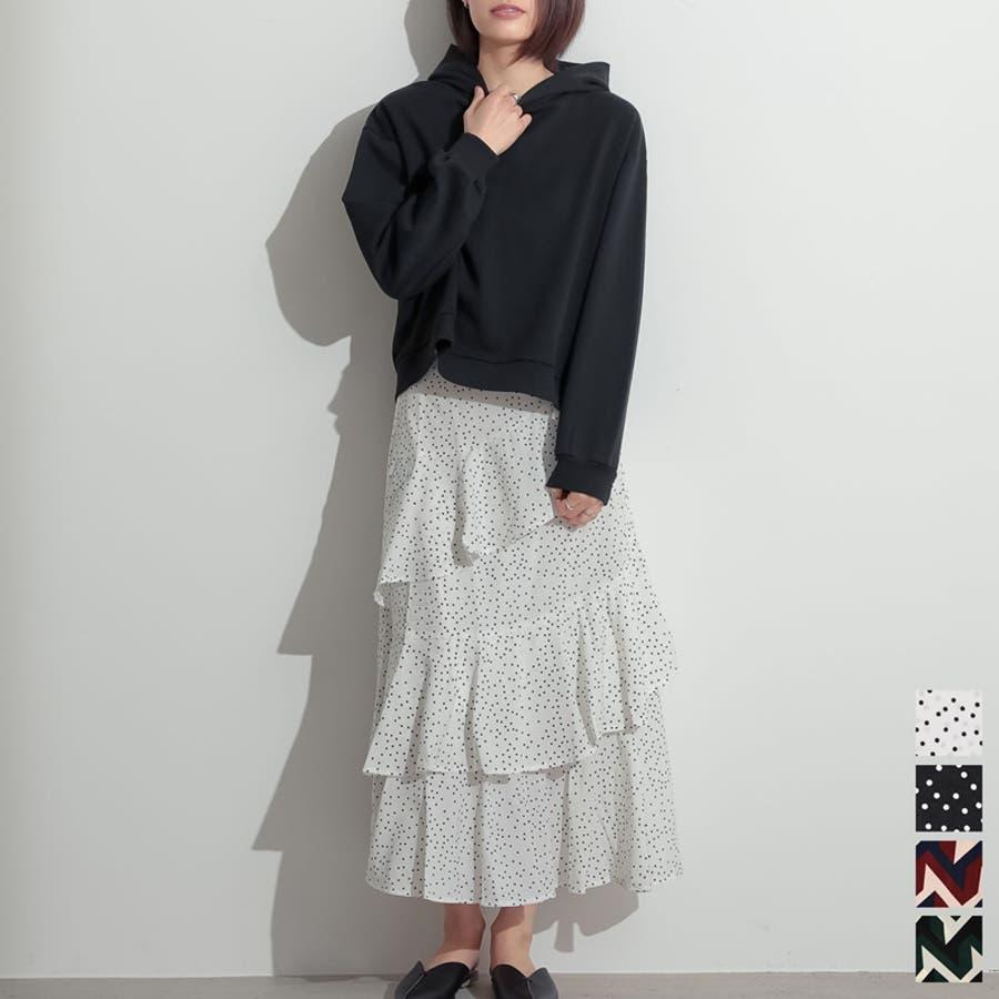 可憐に揺れる、大人のフリルスカート 螺旋フリルパターンフレアスカート スカート 1