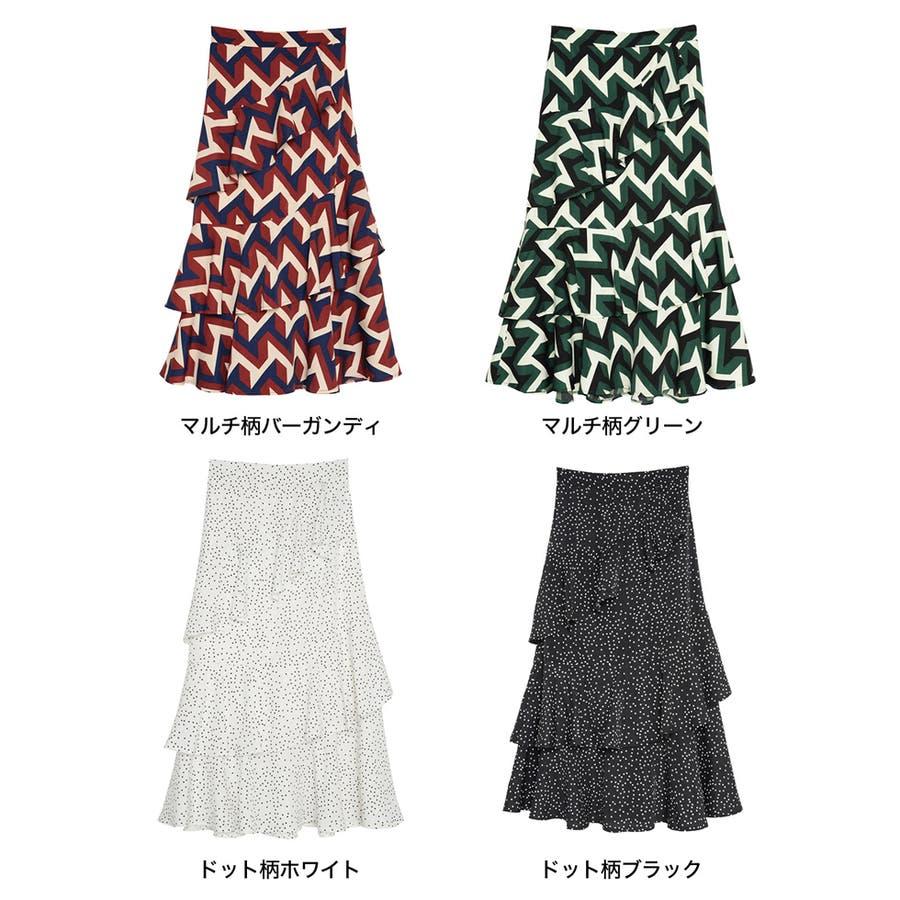 可憐に揺れる、大人のフリルスカート 螺旋フリルパターンフレアスカート スカート 2
