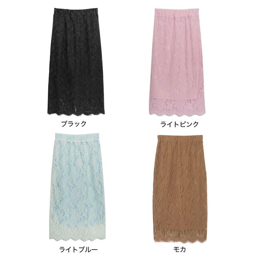 2019秋入荷 着心地の良い上品スカートがリバイバル! 2