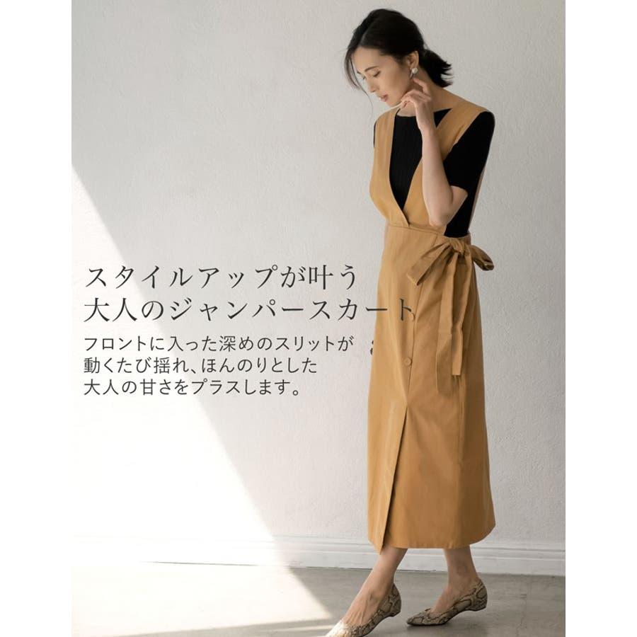 スタイルアップが大人のジャンパースカート チノ風コットンウエストリボンジャンパースカート ワンピース/ジャンパースカート 4