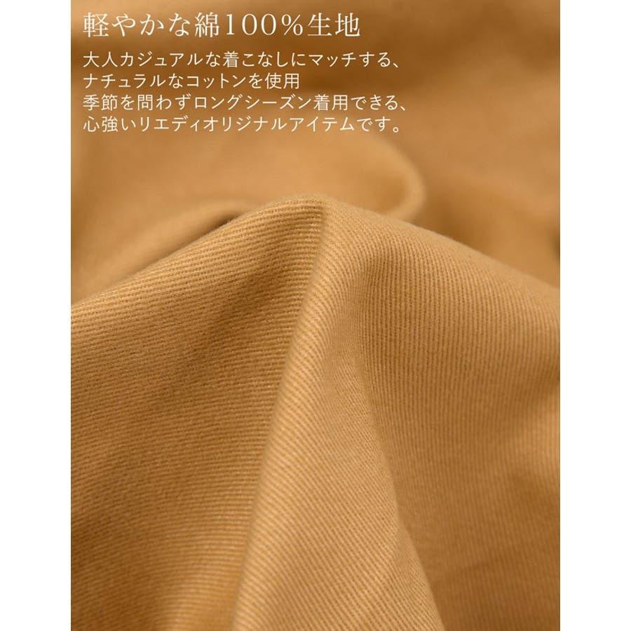 スタイルアップが大人のジャンパースカート チノ風コットンウエストリボンジャンパースカート ワンピース/ジャンパースカート 5